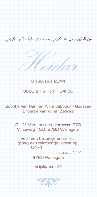 Geboortekaartje van Heidar